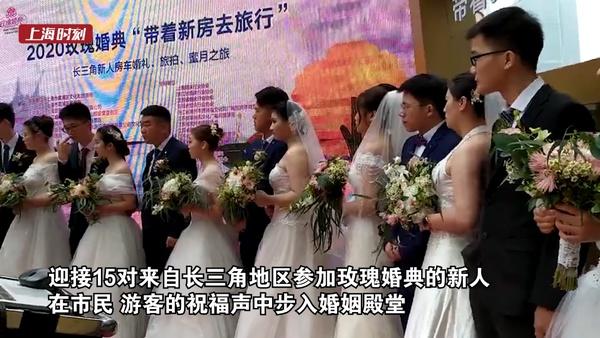 """视频   玫瑰婚典新形式 新人开着""""新房""""去旅行"""