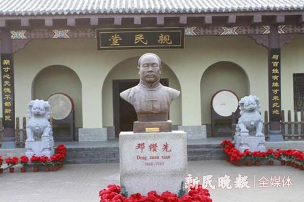 叶城邓缵先纪念馆:爱国主义、民族团结、国防和廉政文化教育基地