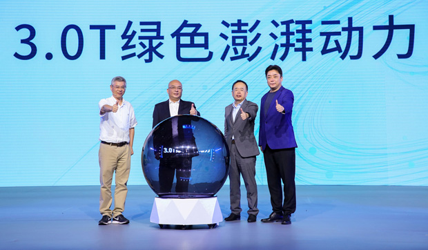 震撼低价 插电混动荣威RX5 ePLUS应声上市