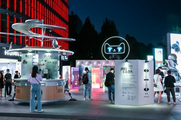 以一己之力扛起全国1/6新品牌 上海成天猫新国货新消费第一城