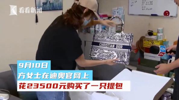 换来换去!上海一小姐姐2万多买的DIOR包仍有瑕疵,原因竟是…