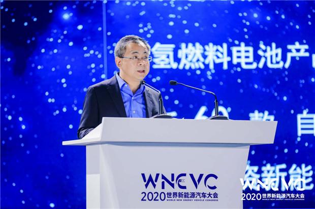 上汽集团总裁王晓秋世界新能源汽车大会上分享思考以开放创新,助推新能源汽车产业高质量发展