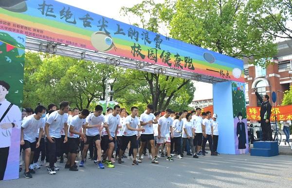 节约粮食,先跑起来!华政300学子健康跑宣传节约粮食行动