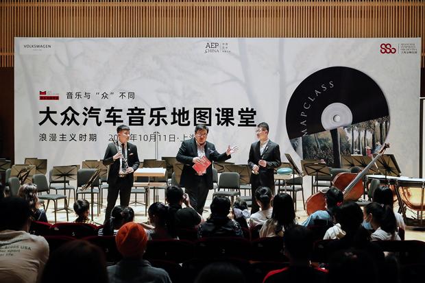 """大众汽车""""中国艺术拓展计划""""持续发力"""