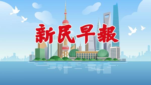 国际奥委会宣布将从中国采购疫苗!阳光今起返岗,但冷空气和阴雨已在不远处招手 | 新民早报[2021.3.12]