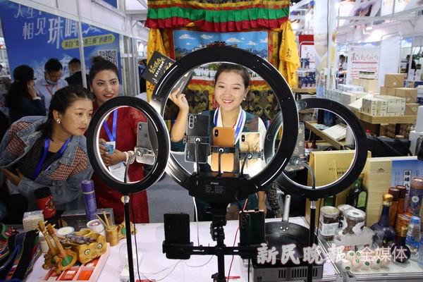 上海举办2020年对口帮扶地区特色商品展销会