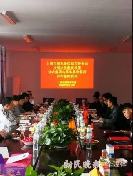 上海市浦东新区曹路镇党政代表团赴新疆莎车县考察