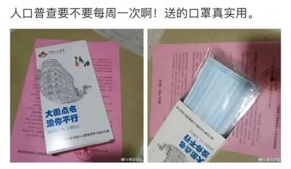 最近!上海人都在晒这个礼物!你家收到的是啥?