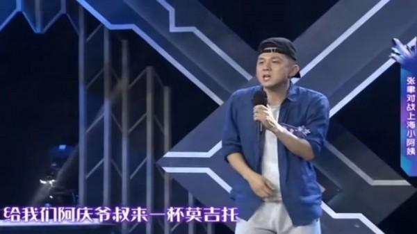 你听过上海话版《Mojito》伐?比原唱还洗脑!