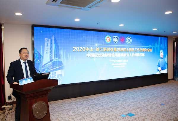 """加入""""中山医院""""医联体4年,徐汇区中心医院医疗水平大幅提升"""