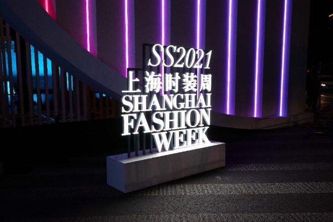 K/DA×上海 探索虚拟偶像与城市名片双向赋能之道