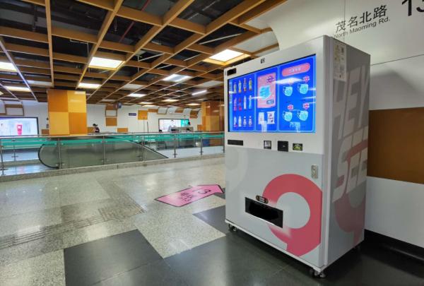不戴口罩进不了地铁!但口罩贩卖机却在闸机内!上海地铁回应了...