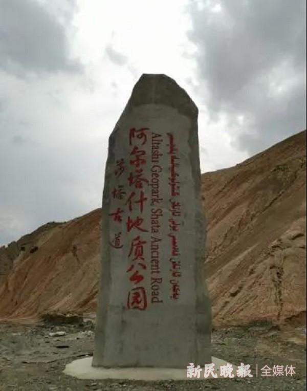 莎车阿尔塔什地质公园:这里有独特的风蚀雅丹地貌