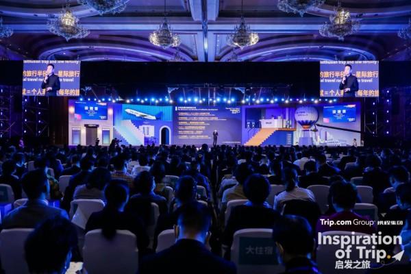 以色列获海外目的地年度整合营销奖 多渠道重振旅游市场