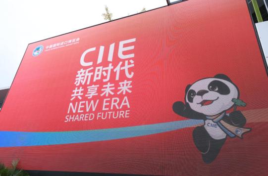 进博会如期召开,传递中国信心!苏宁深度参与加码国际供应链