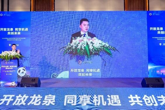 办赛事、兴产业、惠民生——成都经开区100多个资源载体项目在苏州发布