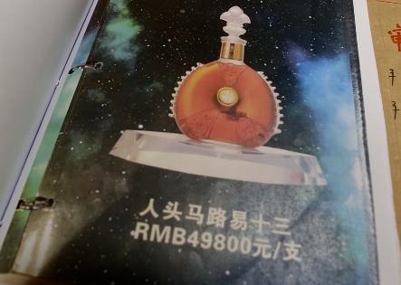 """有钱任性?上海95后""""名媛""""生日派对狂喷香槟150瓶,一晚挥霍十余万!真实家境让人唏嘘"""