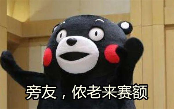 讲一口正宗流利的上海话,这些细节不能疏忽!全部读对算侬模子!