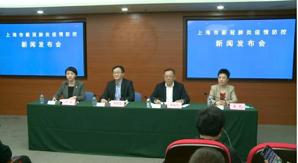 最新!上海报告1例新冠肺炎确诊病例,为浦东机场搬运工