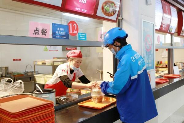 华东师范大学食堂上线饿了么,智能取餐柜升级无接触配送