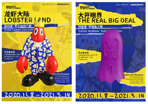 "WAVELENGTH又一力作打造 ""新黄金时代""双个展:龙虾、波普和GUCCI,艺术从来不会有局限!"