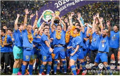 永不言败的蓝色战魂:江苏苏宁夺得首个中超冠军