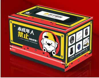苏宁易购独家上线Mate 40盲盒,买手机赢华为周边产品