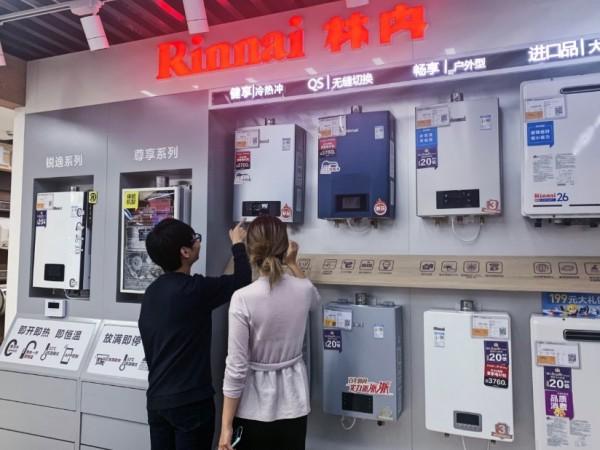 """""""凡尔赛式""""提醒上海市民:气温跌至""""1""""字头  家里的老旧热水器该换了"""
