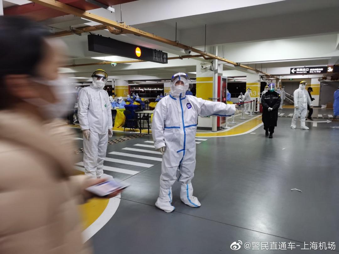 感染源找到了!这2例确诊有一共同点!浦东机场万人连夜测核酸!35岁的哥意外火了!