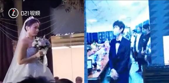 泪奔!上海这场特殊的婚礼,新娘子独自走上红毯!