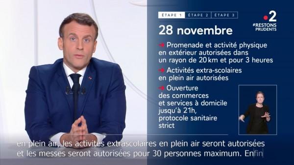 """马克龙:法国将分阶段解除""""限行令"""""""