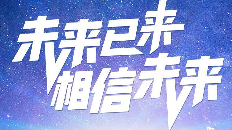 上海报业集团2021招聘工作正式启动