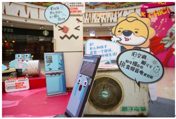 """新一轮以旧换新将启动 上海苏宁加码推出""""以旧换新至高补贴达800元"""""""