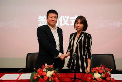 天翼视讯加盟上海金桥5G超高清视频产业联盟