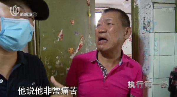 """太气人!聋哑爷叔卖房为治病,遭遇""""老赖""""5年不付钱,一查竟然还是研究生!"""