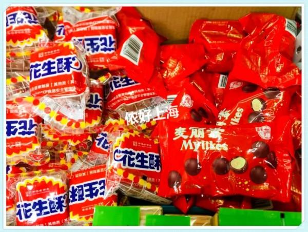 """激动!40多款老底子味道,尽在这家10㎡小店!为10元一包的""""边角料""""有人横跨上海"""