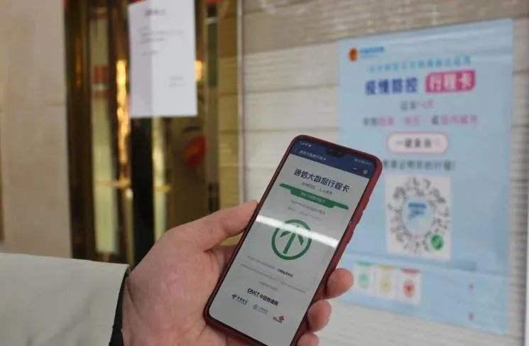 上海在行程卡上终于不红了!成都这个区确诊5病例!张爸凌晨发声,网友:请您注意黑眼圈~