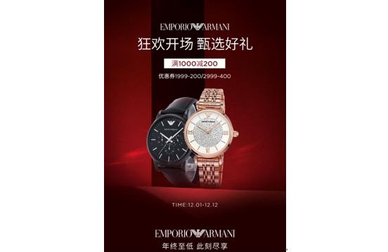 """苏宁拼购生态品牌""""五个农民""""上线牛排、高邮咸鸭蛋"""