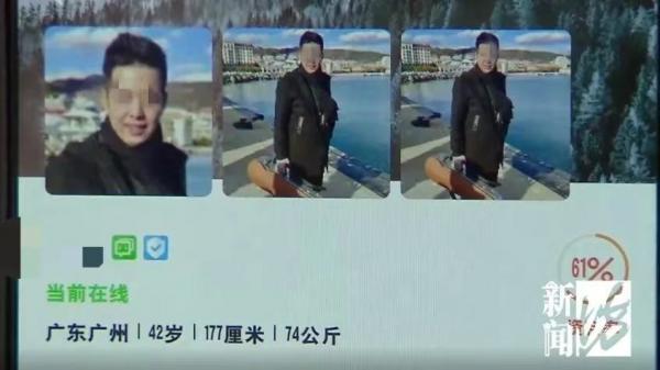 刮三!婚恋网站来电叫他去相亲!上海男生懵特,怎么和旁边未婚妻解释?