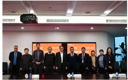 宁波银行上海分行与东浩兰生集团 签署战略合作协议