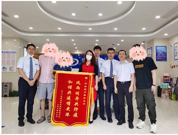银行有温度,锦旗馈温情 ——兴业银行上海分行一线暖心服务故事