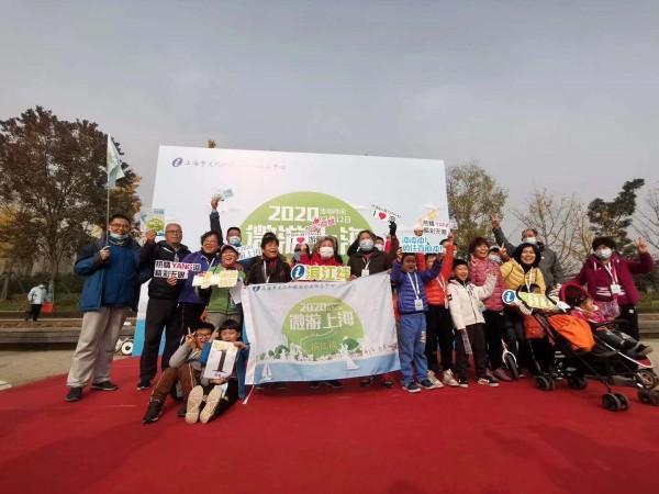 """跟随""""2020微游上海·滨江线""""探索滨江沿线新风貌"""