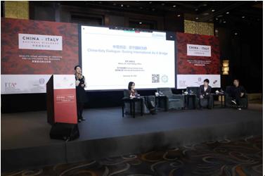 苏宁国际出席中意合作对话论坛,探索中意零售新机遇