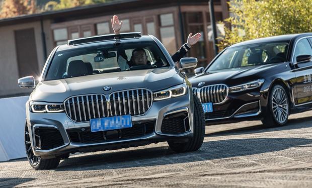 BMW东区开启大型豪华车奢享静谧之旅
