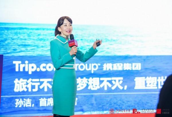元旦游热度上涨 携程集团CEO孙洁:在线新经济带来新机遇 更多旅游需求将会释放