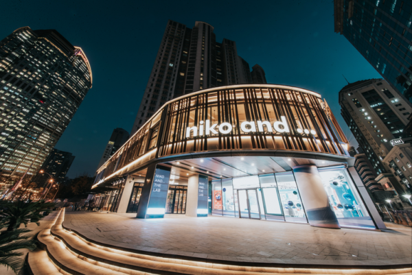 niko and … 首家概念店THE LAB惊喜上线 关注生活美学下的时尚消费
