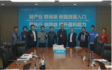 上海苏宁与苏泊尔敲定2021年合作计划  聚焦销售业绩指数级增长
