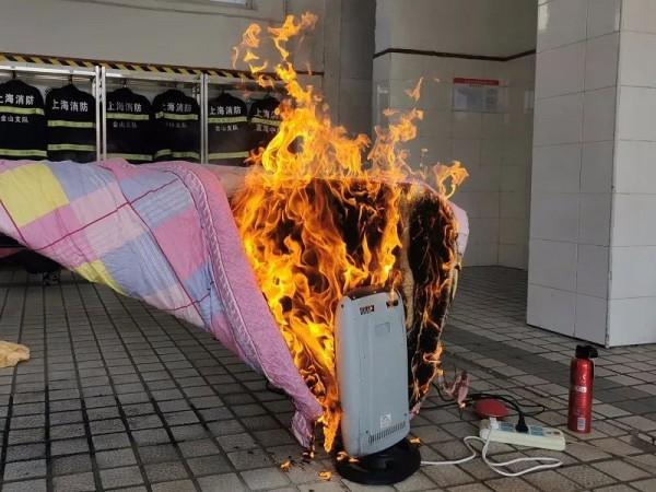 上海消防实测!家家都有的这个东西,30秒就能引起火灾!