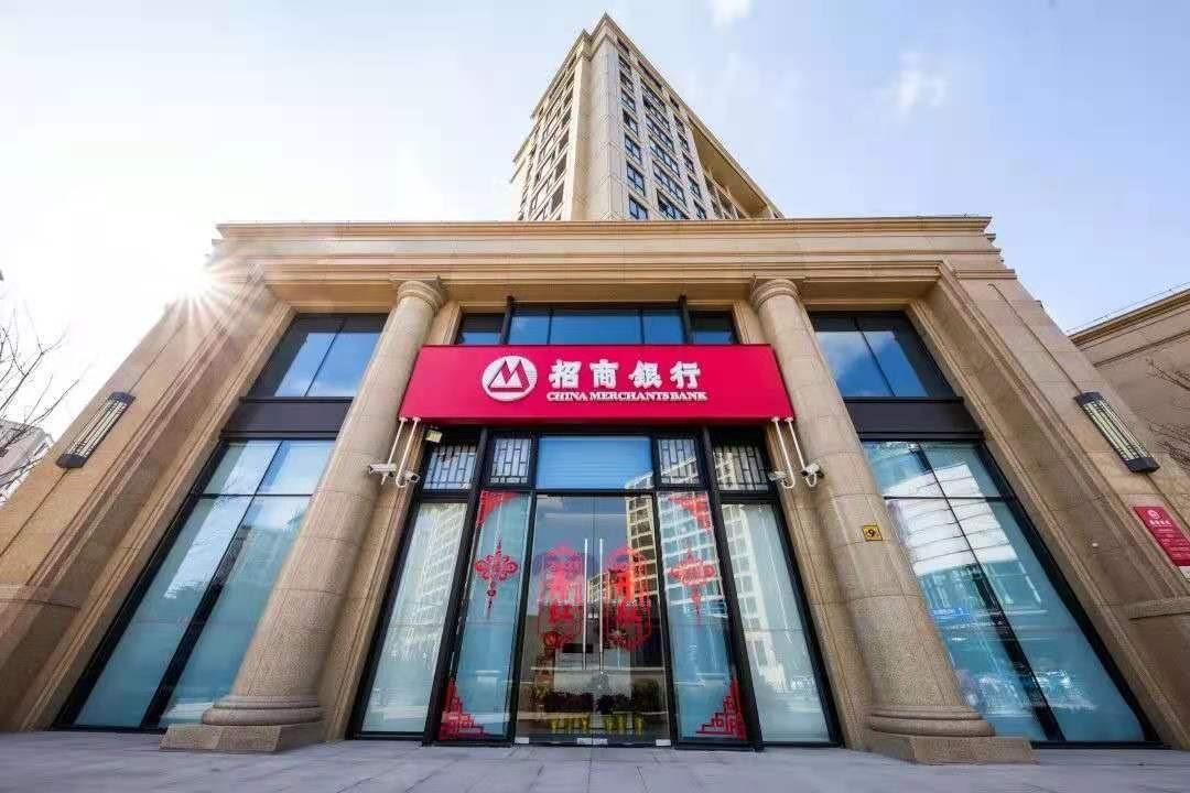 临港蓝湾支行正式开业,招商银行上海分行服务新片区再升级