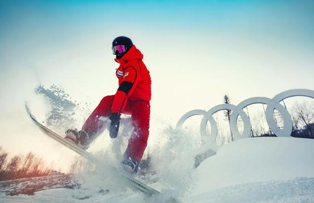 奥迪冰雪体验季暨儿童冰雪训练营第三期燃情开启